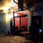 Cafe CLUB KEY -