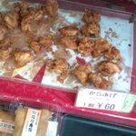 伊佐沼農産物直売所 - からあげはセルフで小売してます。