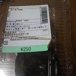 3057834 - あたご柿