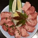 皇楽苑 - 上タン塩 永遠のトップバッター!