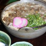 純味 - 牛肉雑炊w