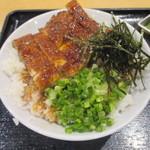 海鮮工房 鰻ま屋 - 鰻まぶし丼 1000円