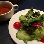 ポルトガリア - サラダとガスパチョ★★★☆