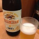 すし三崎丸 - 一番搾りの瓶!