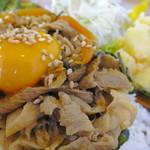 路の上のカフェ日日 - 美ら豚のスタ丼風ご飯