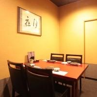 【完全個室テーブル席】2名様~4名様※コース利用のお客様限定※