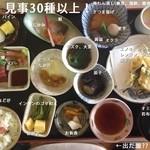 彩華 - 1000円でこの品数(写真修整しました)