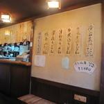 蕎亭 仙味洞 -