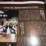 30586214 - 紹介記事