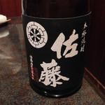 舞桜 - 佐藤を飲ませてもらいました
