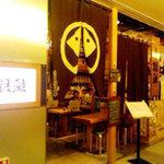 浅草銀鯱 - 地下の細い通路に面した「銀鯱」。この通路には寿司屋。うどん屋。ワイン系レストラン。中華系居酒屋などが並ぶ。