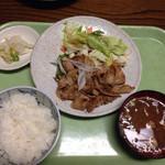 食彩酒房 さいせい - 生姜焼定食