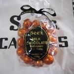 See's Candies - 2012年のミルク・チョコレート(ハロウィン・ボールズ)$6.95