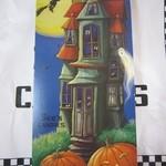 See's Candies - 2012年のホーンテッド・ハウス・ノベルティ・ボックス$7.10