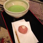 川村屋 - 練り切りは季節を形にしています(^^)