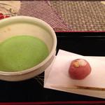 川村屋 - 白鳥庭園 清羽亭から 観月茶会 (2014.09現在)