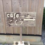 カフェ こくう -