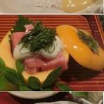 久壷庵 - <2014年9月>食べ終わった柿の器はスプーンでほじくって食べました。アロエのはウサギちゃんの器。