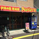Masaru -