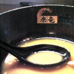 ラーメン康竜 -