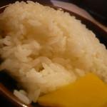 ラーメン康竜 - ライスセット(餃子3個付きで150円:お得!)