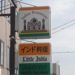 リトル・インディア - 看板