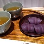 赤福茶屋 - 赤福餅3つ