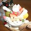 洋菓子のまめの木 高倉台本店