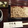 手打ち蕎麦 やま庵 - 料理写真:2014相盛り800円
