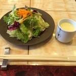 30601183 - サラダとスープ
