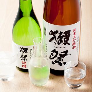 獺祭50・獺祭焼酎・山口県の旭酒造が造る逸品