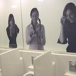 30604030 - 店の男性用トイレ