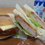サンドーレひよし - カツサンド&煮込みバーガー