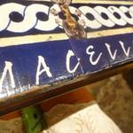 マチェレリーアディタケウチ - テーブル