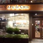 カフェ・ド・クリエ - CAFE de CRIE 新横浜国際ホテル店 外観(2014.09.05)