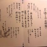 30606977 - 【2013.04】