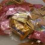 名糖産業 - チョコ詰め合わせ