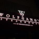 ウルフギャング・ステーキハウス -