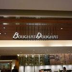 Bougnat Bougnat - ☆カフェ&ビストロな印象を受けましたぁ☆