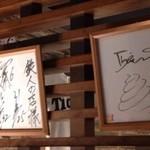 30610344 - 店内にはサイン色紙やグッズが飾られています。