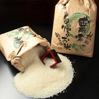 無農薬のお米を農家さんから取り寄せ!!!