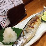 さけともまるひげ - 秋刀魚の塩焼き
