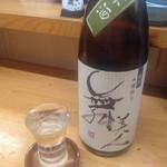 さけともまるひげ - 舞美人 純米酒