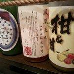 醸し屋 素郎slow - 珍しい酒が揃ってます。