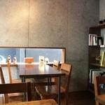 HAGI CAFE  - モダンなのに落ち着く