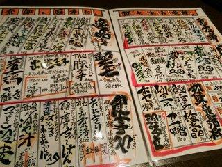 醸し屋 素郎slow - 料理のグランドメニュー