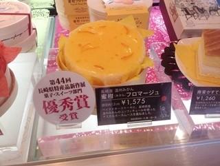 九十九島せんぺい本舗 松浦店
