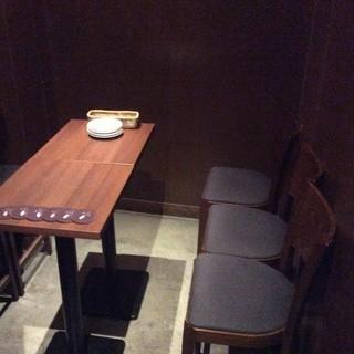 合コンには半個室スペースがオススメです!