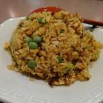 志成園 - カレー炒飯530円