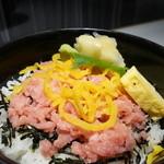 すし王 - トロたく丼 ミニ